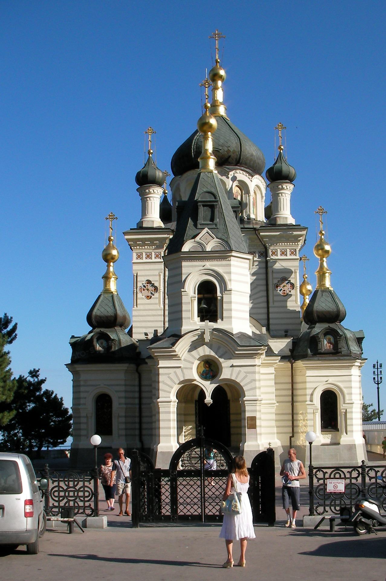 Kristaus prisikėlimą bažnyčia Forumai Kryme