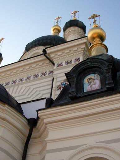 Crimea मध्ये Foros चर्च