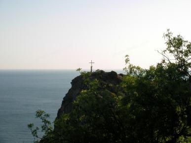 இபிஜினியா