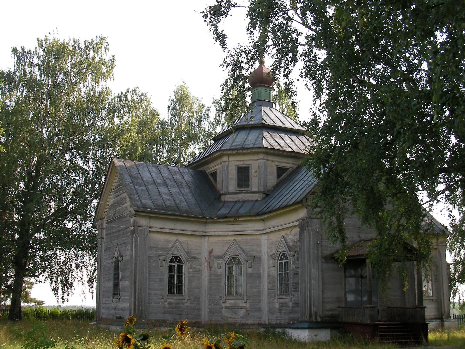 Old believers church