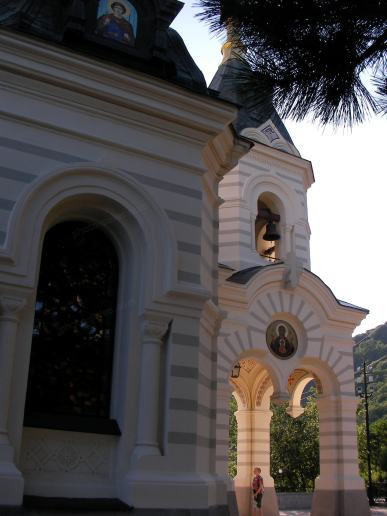 Orthodox church with a bell