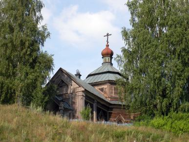Russian old believers church